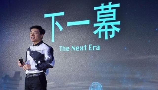 2016百度联盟峰会:互联网将迎来AI井喷